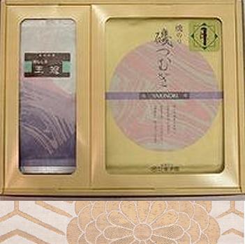 日本茶 ギフト 通販 銘茶・海苔詰合せ(王冠・月) ギフト商品