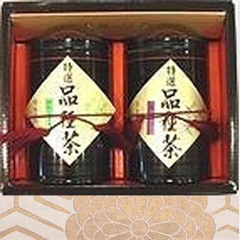 日本茶 ギフト 通販 品種茶詰合せ【朱雀】 ギフト商品
